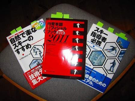 201011111_IMG_6355.jpg