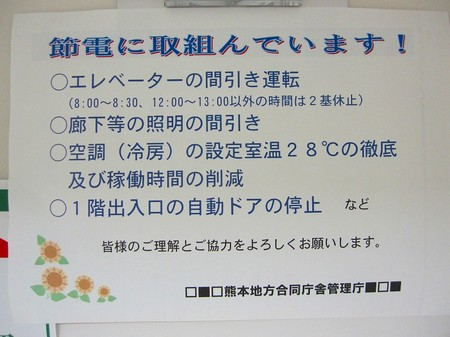 20110624IMG_8400.jpg