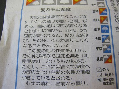 20110624IMG_8406.jpg