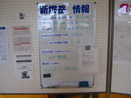20110830IMG_9309.jpg