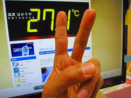 20111207IMG_0880.jpg