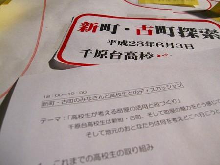 20111226IMG_1067.jpg