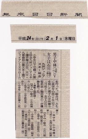 201202012012_1 .jpg