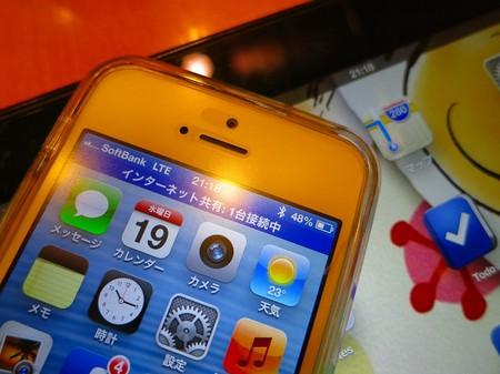 201212025IMG_3296.jpg