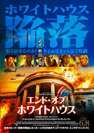 20130708_poster.jpg