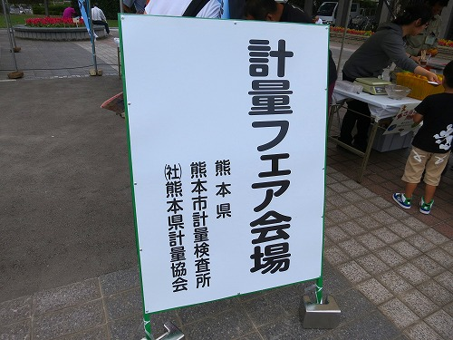 20141014IMG_1322.jpg