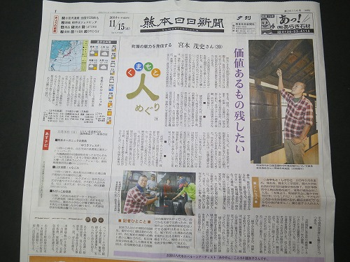 201411.17IMG_1511.jpg