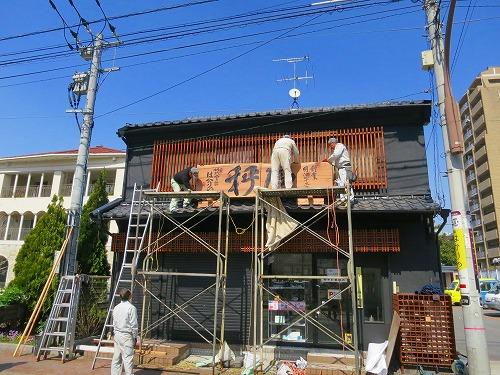 2014317IMG_6431.jpg