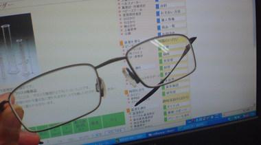 DSC00475_090710.JPG