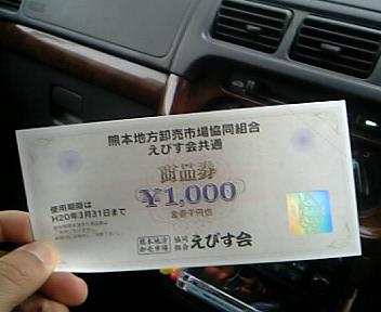 DVC00145.JPG