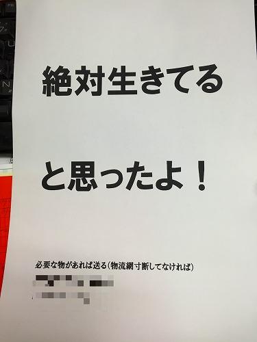 hakari160420Image.jpg